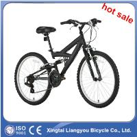 Buy cheap mountain bike/full suspension mountain bike/mountain bicycle from wholesalers