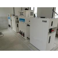 Buy cheap White Chlorine Dioxide Generator Producing Mixed Oxide Disinfectant from wholesalers