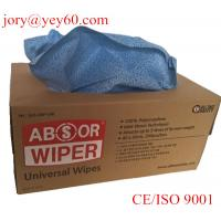 Buy cheap Oil absorbent Industrial cleaning wipes from wholesalers