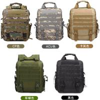 Buy cheap Hot sale OEM Durable Outdoor military laptop backpack For army tactical gear from wholesalers