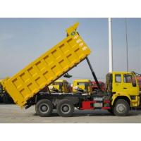 Buy cheap 【hot sales】Dump Truck from wholesalers