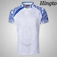 Buy cheap Personalized All Sizes White Rugby Wear in Breathable Quick Dry Fabric from wholesalers