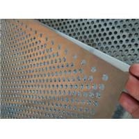 Buy cheap Anti Aging Steel Plate Perforated Metal Mesh For Filter 3mm - 200mm Aperture product