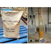 Buy cheap Mining Flocculant Polyelectrolyte Polyacrylamide Equivalent for AN923 Flotation Sedimentation from wholesalers