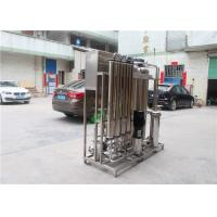 Buy cheap Stainless Steel RO Water Treatment Plant Reverse Osmosis System For Pharmacy from wholesalers
