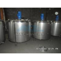 Quality Stainless Steel Mixing Tank with Agitator 500L 1000L Steam Jacket Heating And Cooling Mixing Tank for sale