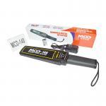 Buy cheap Portable High Sensitivity Handheld Metal Detector For Inspecting Gun / Knives from wholesalers