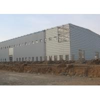 Buy cheap Commercial Steel Structure Workshop Prefabricated Metal Buildings Power Plant Shed from wholesalers