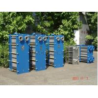 Buy cheap High Quality Low Price Swimming Pool Heat Exchanger Wholesale Manufacturer China Small Clean Plate Heat Exchanger from wholesalers