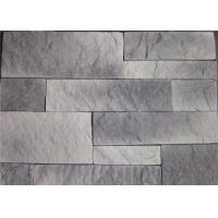 Buy cheap Antique Colored Artificial Faux Stone Wall  Tile Glue Material product