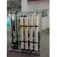 Buy cheap how to desalinate water/water filtration systems desalination RO equipment 10TPD in marine from wholesalers