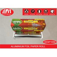 Buy cheap Recyclable Catering Aluminium Foil Roll 30cm X 15 Micron X100m Food Wrapping from wholesalers