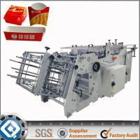 Buy cheap 120 - 180 PCs/min Carton Erecting Machine For Making Food Pail Box , French Fries Box product