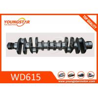 Buy cheap Sinotruk HOWO Engine Wd615 OEM forged steel crankshaft 61500020012 from wholesalers