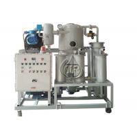 Buy cheap Transformer Vacuum Oil Purifier Waste Insulation Oil Dehydration Recycling Equipment from wholesalers
