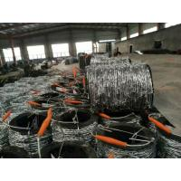Buy cheap 2mm * 2mm  1.6mm * 1.6mm Galvanized Barbed Wire, Hot Dip Galvanized Iron Wire Fence from wholesalers