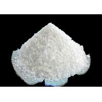 Buy cheap Colloidal Powder Anti Settling Agent , Matt Gloss Paint For Water Based Coatings from wholesalers