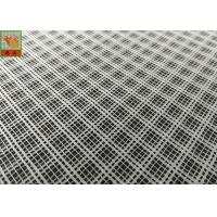 Buy cheap White HDPE Plastic Garden Mesh Netting For Mosquitoes / Insect Proof from wholesalers