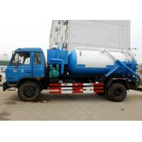 Buy cheap High Pressure Septic Vacuum Trucks  For Cleaning Sewer Cesspit, Cesspool, Gully from wholesalers