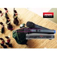 Buy cheap CE / ROHS Multiple Cordless Microphone System , Wireless Mic System from wholesalers