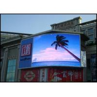 Buy cheap More Than 7000 Nits Digital LED Billboard Outdoor / 5.76m x 2.88 smd LED display Full Color from wholesalers