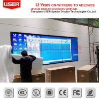 Buy cheap 49 inch lcd video wall with 360 degree rotatable irregular video wall controller ce rohs from wholesalers