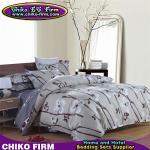 Buy cheap CKMM011-CKMM015 Soft Cotton Queen Size Duvet Cvoer Sets Bedding Sheet from wholesalers