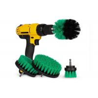 Buy cheap 4 Pcs Drill Rotating Brush Sets Power Scrubber Brush For Grout Tiles from wholesalers