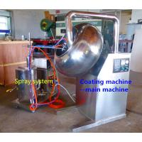 Buy cheap Best quality peanut chocolate coating machine from wholesalers