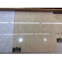 Buy cheap Floor tiles from wholesalers