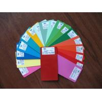Buy cheap Epoxy Compound Powder Coating from wholesalers