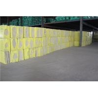 Buy cheap Eco Friendly Building Insulation Materials Rockwool Fireproof Insulation Material from wholesalers