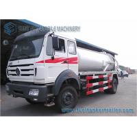 Buy cheap Beiben Off Road 4x4 Vacuum Tank Truck Sewage Suction Tanker Truck from wholesalers