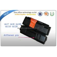 Buy cheap 6000 Page Laser Copier Kyocera FS1030 Toner Cartridges TK122 For 1030D product