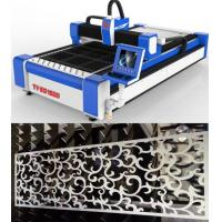 Buy cheap Metal Plate Fiber Laser Cutting Machine with thickness upto 20cm from wholesalers