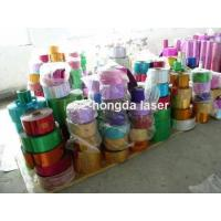 Buy cheap PET Spangle Films from wholesalers