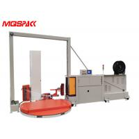 Buy cheap HMI Touch Panel Automatic Strapping Machine , Short Feeding Industrial Strapping Machine from wholesalers