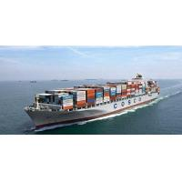 Buy cheap MALAWI LILONGWE BLANTYRE Port LCL Ocean Service China export warehouse pick up trucking CMA COSCO CARRIER from wholesalers