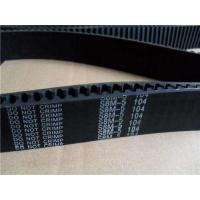 Buy cheap Long Service Life Small Timing Belt Neoprene Body For Hand Power Tools from wholesalers