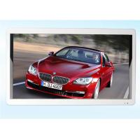 Buy cheap Durable Bus LCD Monitor Flip Down Type 21.5 Inch 350cd/M2 Brightne from wholesalers