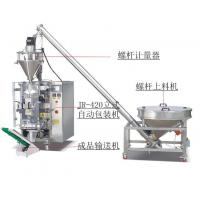 Buy cheap Automatic Liquid Packing Machine With Photocell Sachet Water Packaging Machine Price from wholesalers