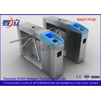 Buy cheap Pedestrian Access Half Height Tripod Turnstile With Bar Code Ticket System product