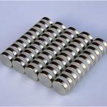 Buy cheap custom design rare earth block magnet from wholesalers