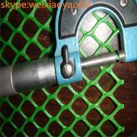 Buy cheap Green color PP/HDPE hexagonal hole  plastic flat mesh from wholesalers