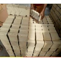 Buy cheap Furnace roof used high alumina anchor brick from wholesalers