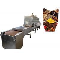 Buy cheap Continuous Microwave Spice Sterilization Machine High Speed For Peanut product