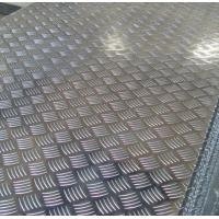 Buy cheap Roll Aluminium Floor Plate 2mm Thick , Aluminum Tread Plate Embosssed Sheet from wholesalers
