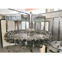 Buy cheap Small 2000BPH Turnkey Automatic Mineral Water Filling Bottling Machine product