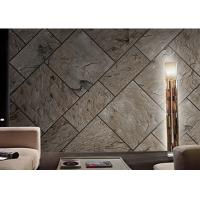 Buy cheap New Material Flexible Ceramic Tile  / Porcelain Floor Tiles 3mm Thickness from wholesalers