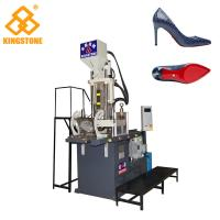 Buy cheap Vertical Two Stations outsole Making Machine for PVC / TPR / ABS / TR / TPU / SEBS product